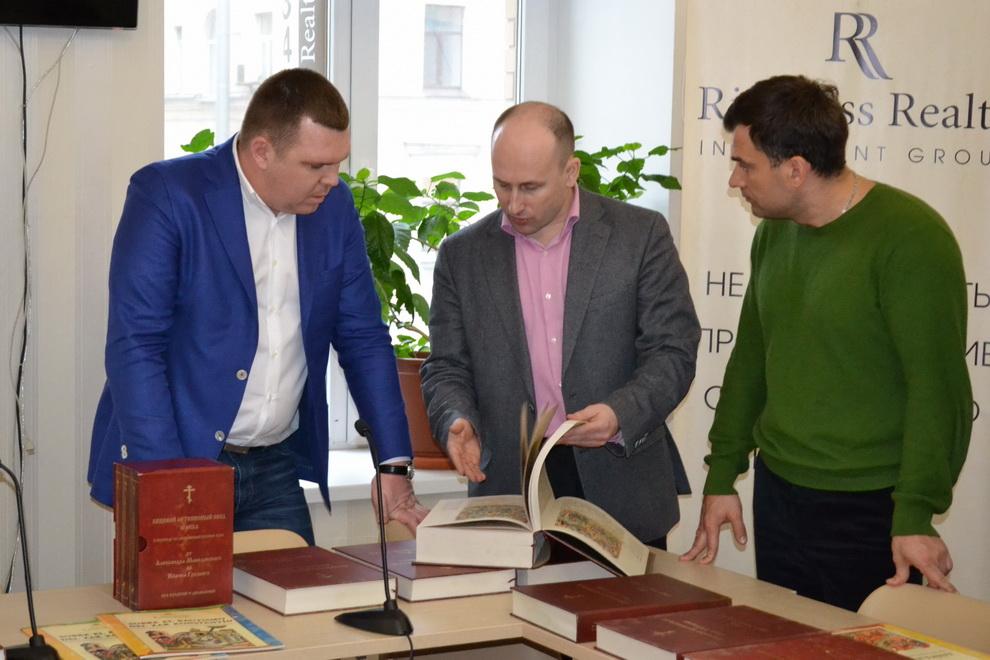 Встреча с Н.В. Стариковым